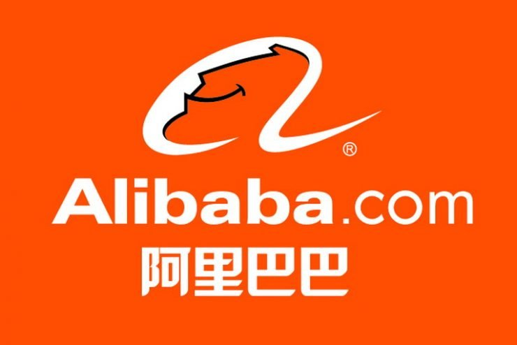 Tech Trends: Who is Alibaba?
